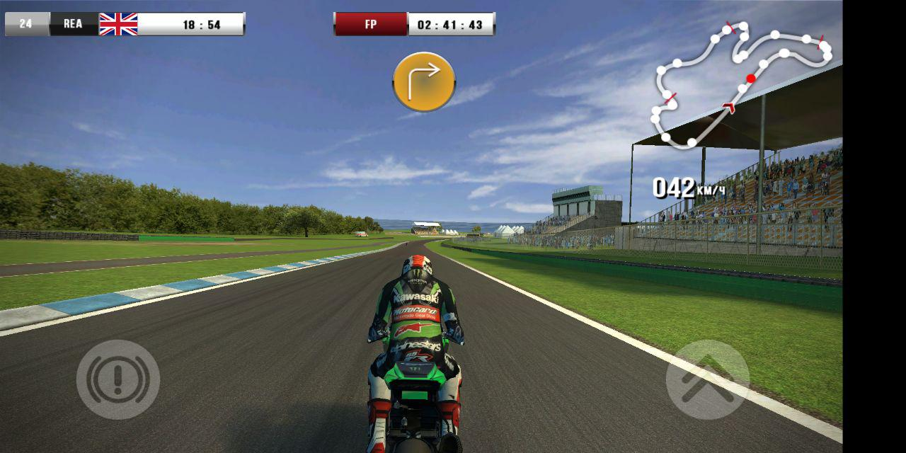 SBK 16 Official Mobile Game