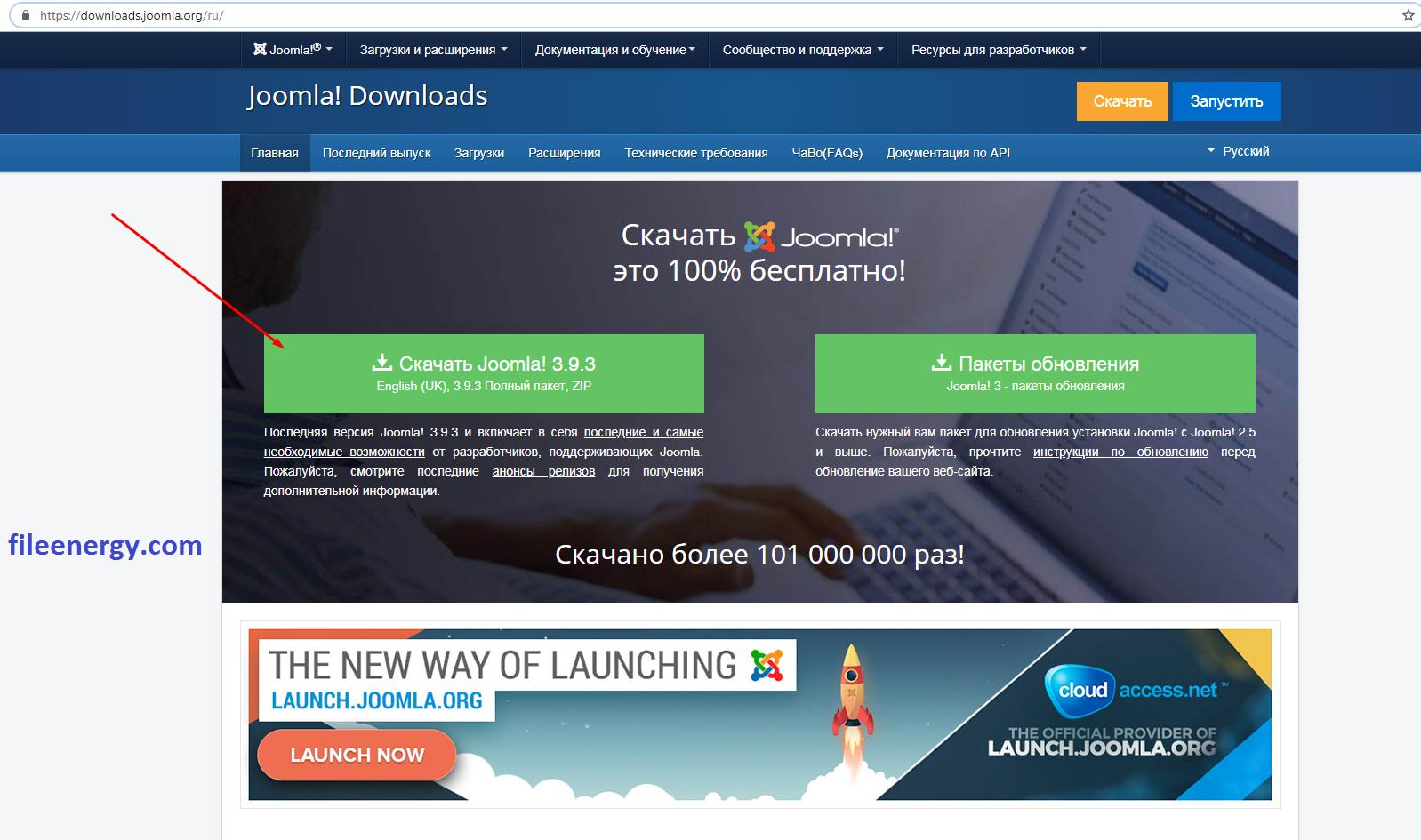 Программа создание сайтов joomla создания сайта для взрослых